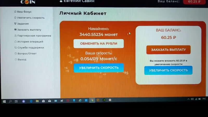 Автоматический сборщик денежных бонусов WebMoney Yandex Dengi Payeer и другие