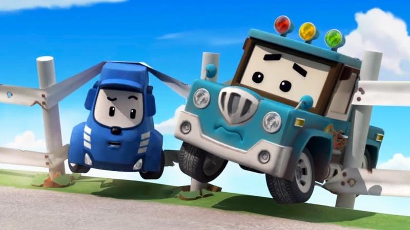Робокар Поли Приключение друзей Я люблю тебя дедушка и Каждый может ошибиться Мультфильмы