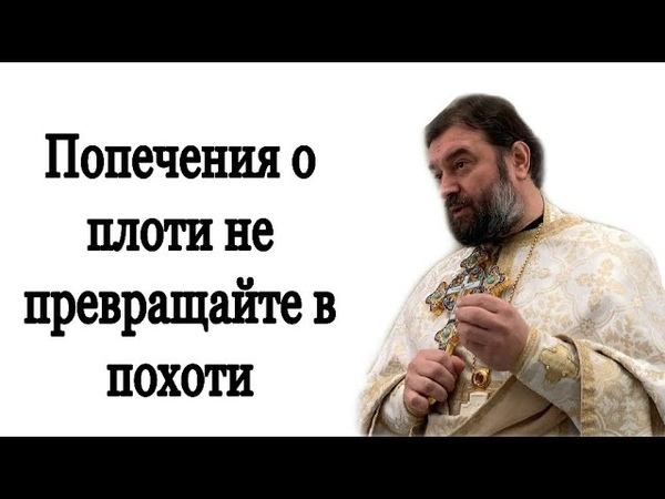 Ныне ближе к нам спасение нежели когда мы уверовали Рим 13 11