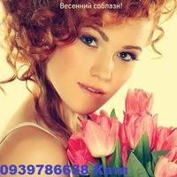 Екатерина Сайтарлы
