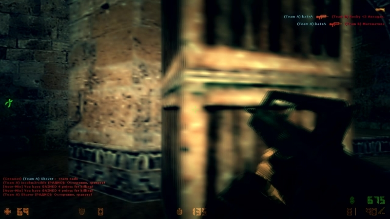 By Extezi -4 from FAMAS and AK-47